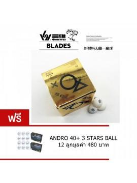 ซื้อลูกปิงปอง Sanwei ABS 40+ สำหรับฝึกซ้อม 100 ลูก รับฟรี!! ลูก Andro 2 กล่อง มูลค่า 480 บาท