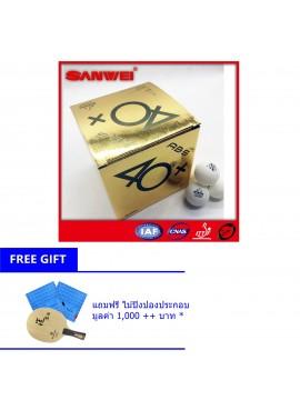 ซื้อลูกปิงปอง Sanwei ABS 40+ สำหรับฝึกซ้อม 100 ลูก รับฟรี!! เซ็ตไม้ปิงปองประกอบมูลค่า 1,000 บาท