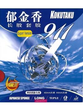 ยางปิงปอง Kokutaku รุ่น 911 (ยางเม็ดยาว)