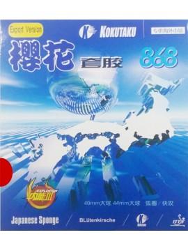ยางปิงปอง KOKUTAKU รุ่น 868 ฟองน้ำญี่ปุ่น