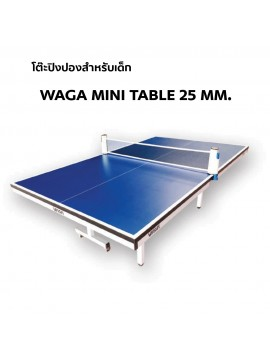 โต๊ะปิงปอง Waga Mini Table สำหรับเด็ก พร้อมเน็ตปิงปอง