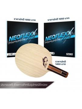 ไม้ปิงปอง PPH Shark + ยางปิงปอง Gewo Neoflexx FT 45 สองด้าน