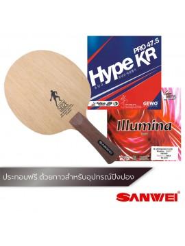 ไม้ปิงปองประกอบจัดชุด SANWEI 502E (LD-Carbon) + ยางปิงปอง Gewo Hype KR 47.5 + ยางปิงปอง Air Illumina