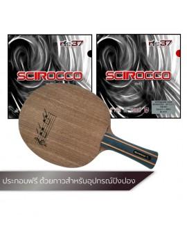 ไม้ปิงปอง Sanwei SP-C + ยางปิงปอง Air Scirocco สองด้าน