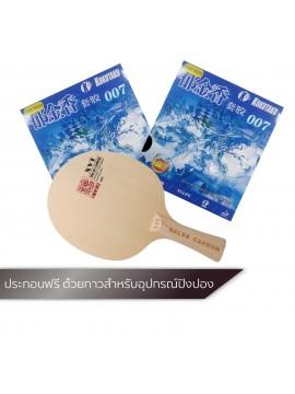 ไม้ปิงปองประกอบจัดชุด XVT Balsa Carbon + ยางปิงปอง Kokutaku 007 2 ด้าน