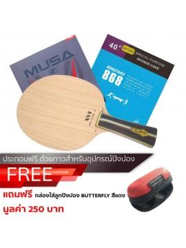 ไม้ปิงปองประกอบจัดชุด XVT ZL KOTO + Musa II + Kokutaku 868 40+ แถมฟรี Butterfly พวงกุญแจใส่ลูกปิงปอง