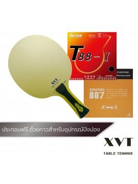 ไม้ปิงปองประกอบจัดชุด XVT ZL Hinoki + ยางปิงปอง Sanwei T88-I + ยางปิงปอง Kokutaku 007 40+