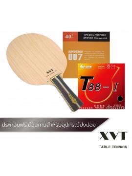 ไม้ปิงปองประกอบจัดชุด XVT ZL Koto + ยางปิงปอง Sanwei T88-I + ยางปิงปอง Kokutaku 007 40+