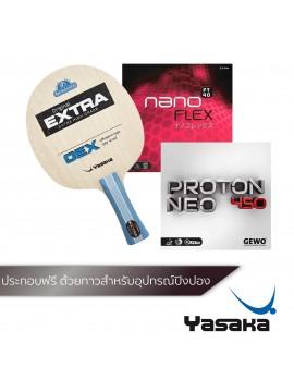 ไม้ปิงปองประกอบจัดชุด Yasaka Original Extra High Grade OEX + ยางปิงปอง Gewo Nanoflex FT 40 + ยางปิงปอง Gewo Proton Neo 450