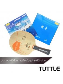 ไม้ปิงปองประกอบจัดชุด Tuttle Winner + ยางปิงปอง KOKUTAKU 868 ฟองน้ำญี่ปุ่น และ TUTTLE BEIJING 2
