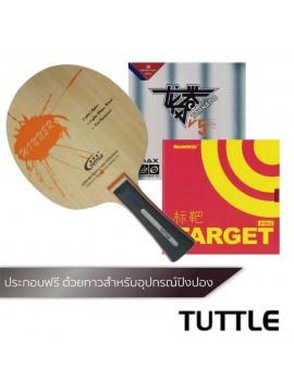 ไม้ปิงปองประกอบจัดชุด Tuttle Winner + ยางปิงปอง ยางปิงปอง Sanwei Target Provincial และ Reactor Tornado V5 40+